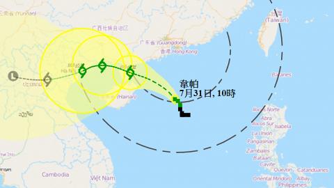 【熱帶風暴韋帕】風暴逼近香港風力逐漸加強 天文台考慮中午至下午2時改發8號