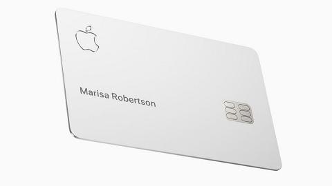 Apple Card信用卡8月正式登場 傳已在香港註冊商標!2%現金回贈