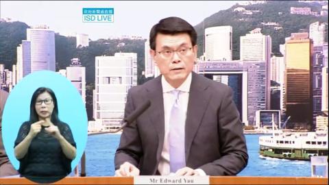 目前共有22國對香港發出旅遊提示 邱騰華指8月初訪港旅客急跌31%