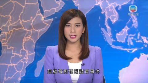 梁凱寧TVB報導深入民心 回顧新聞小花6年的主播生涯