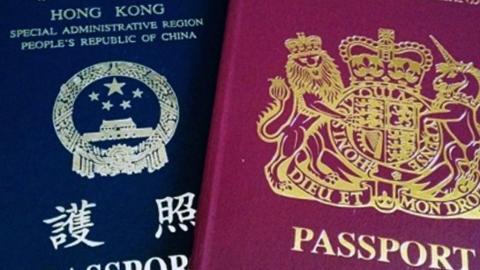 英國議員關注港人權利 建議持BNO港人應獲英國國籍