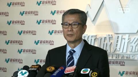 陳茂波料香港第三季經濟表現更差 旅客數字跌幅加劇 8月最近一周急跌40%