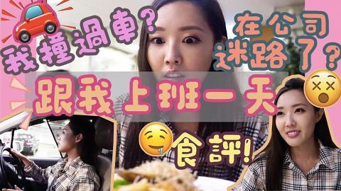 林秀怡工作量大減疑被TVB雪藏 落場打理餐廳兼晉身YouTuber為自己另闢財路