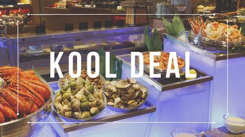 九龍香格里拉大酒店推自助餐優惠 最平低至6折!連埋加一$250有找