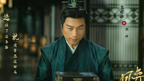 TVB劇集存貨少台慶劇檔期又有變陣 疑推黎耀祥首套內地劇《鳳弈》