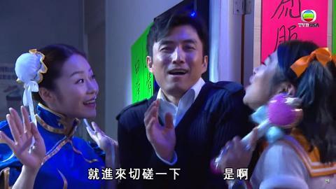 【金宵大廈】張韋怡演春麗鳳姐登場造型搶眼 現實是九龍塘豪宅闊太讀碩士從商