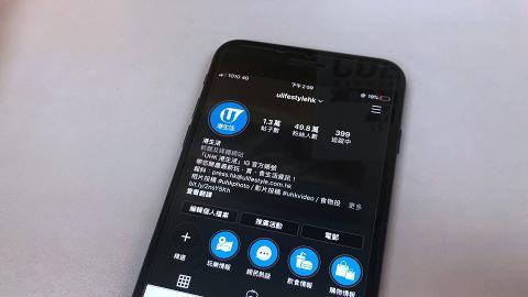 【Instagram】黑色版Instagram正式登場 型格黑底白字!Android/iOS都用到