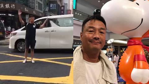 王喜現身旺角街頭幫手指揮交通 引群眾圍觀大讚好型