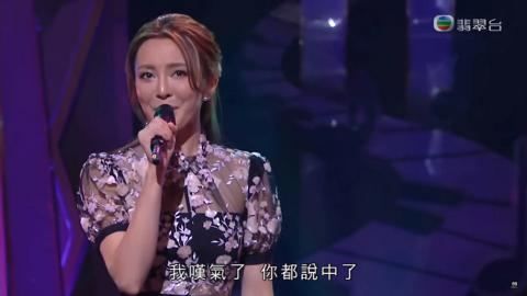 張曦雯鮮有上台唱歌 演繹《親密關係》不慎走音網民反應兩極