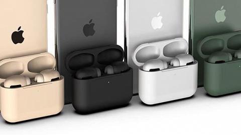 【Apple】傳蘋果AirPods Pro推8種顏色 全新午夜綠!保護盒更率先開賣