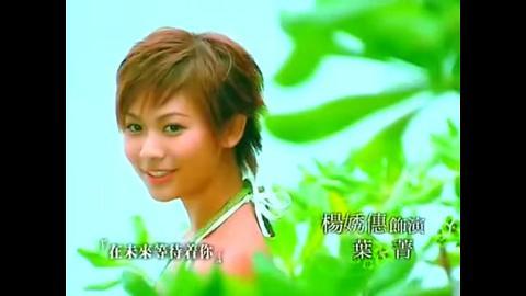 TVB經典青春劇《赤沙印記@四葉草.2》六位女演員15年後各有不同發展