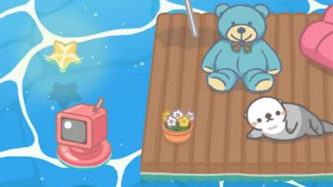 【手遊】超得意免費手遊《浮海獺》 休閒類減壓玩法!沙灘飼養過百種海獺