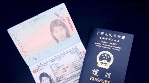 遺失護照/過期點算好?申請特區護照「快證」四大須知