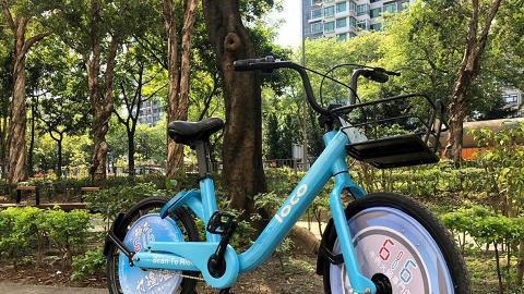 香港LocoBike共享單車5大實用資訊2019 收費/退按金/鎖車方法/泊車