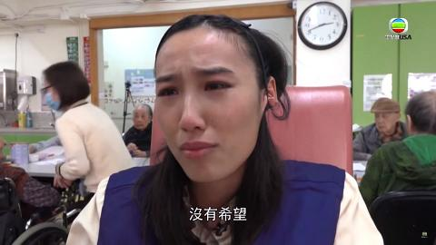 【東張西望】穿約束衣體驗安老院被綁生活 主持黎寬怡8分鐘後情緒崩潰爆喊