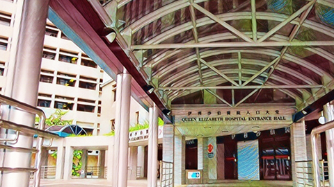 伊利沙伯醫院籲門診病人勿前往醫院 部分醫管局/衛生署診所暫停服務