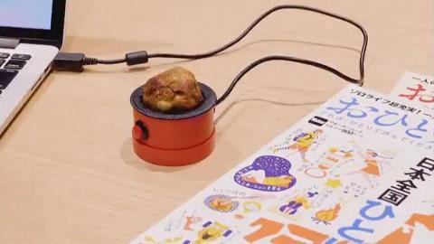 日本推一人用章魚燒機 插USB充電就用得!返工OT隨時醫肚