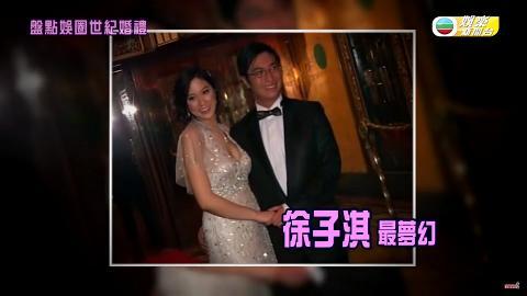 盤點娛樂圈中5場世紀婚禮 劉嘉玲遠赴不丹結婚 鑽戒高達2500萬