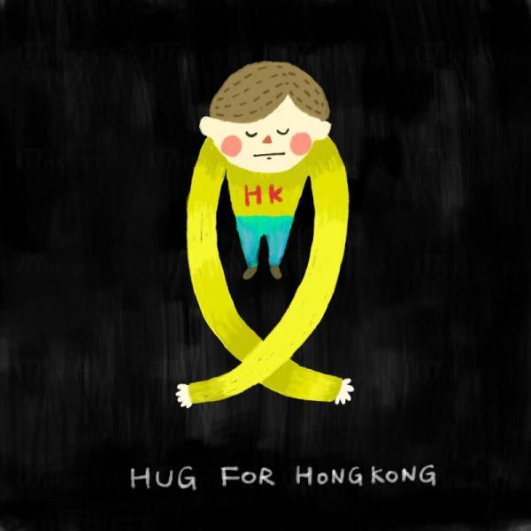 hug for HK