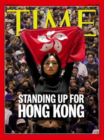 time 時代 雜誌 中文 版