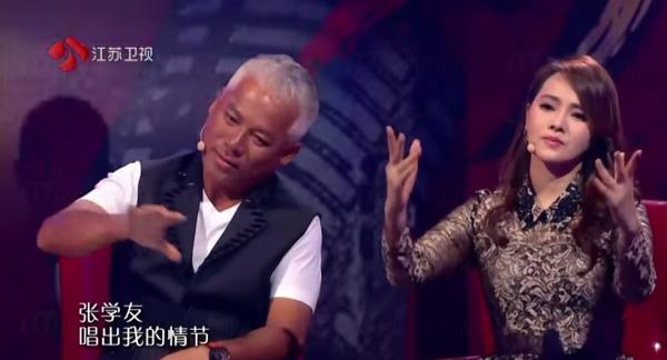 蒙面歌王(YouTube截圖)