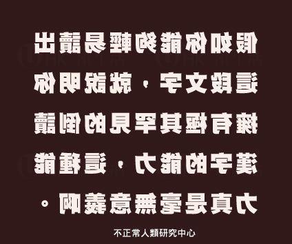 唔駛掉轉到咁下話(網上圖片)