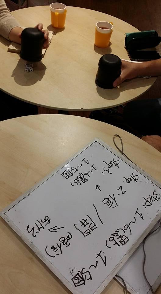 魚蝦蟹!我都想玩啊!(圖:FB@C Flat 広東語cafe)