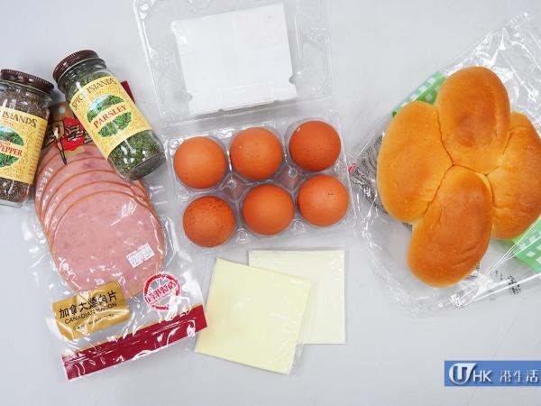 叮叮芝蛋包!簡易微波爐小食食譜