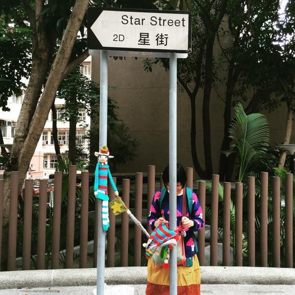 昔日在星街的作品。(圖:FB@La Belle Epoque)
