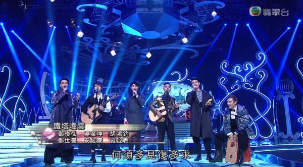 TVB《2016年度勁歌金曲頒獎典禮》
