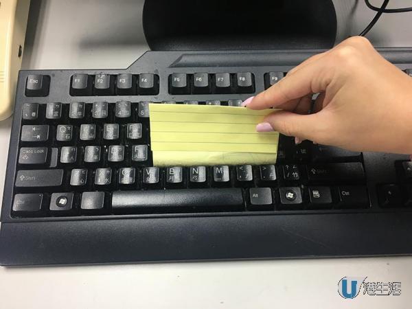 善用memo紙!秒清鍵盤上的萬年污垢