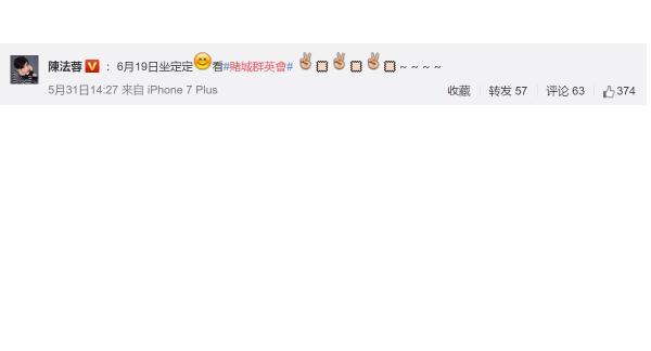 http://www.weibo.com/monicachancfy?refer_flag=1001030103_