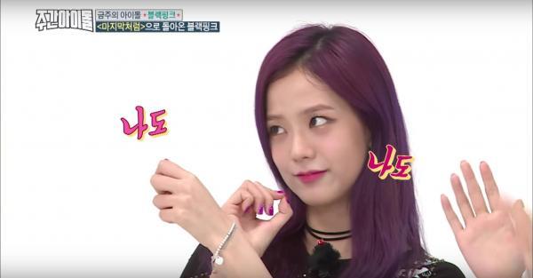 韓女團BLACKPINK上《一週偶像》大展各人魅力