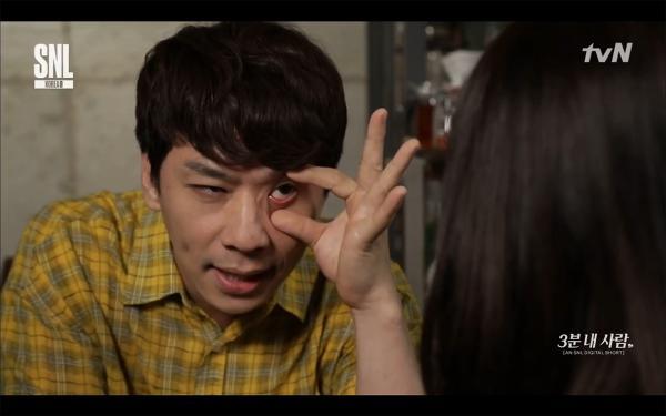 女團Red Velvet演3分鐘女友 Irene通街「派臉」嚇親男友