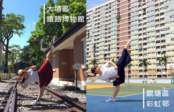 為讓大家了解跆拳道和香港的美 香港女運動員盡影18區側踢相