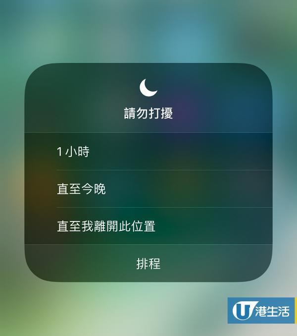 【iphone教学】苹果效率4大实用隐藏圆圈iphone功用倍增!iphone5小手机图片