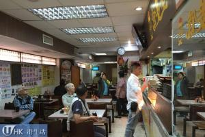 智多星快餐店