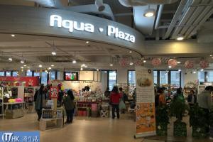 Aqua Plaza