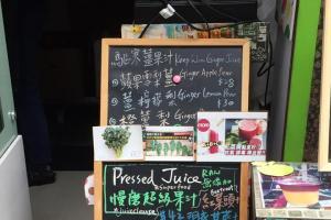 橫掃小吃甜品!西貢吃喝逛市集周末遊