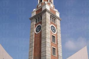 尖沙咀鐘樓樓高 44 米,樓頂另設有一支 7 米長的避雷針。