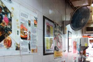 店內一側貼滿了包括食家蔡瀾等多本雜誌的推薦報道。