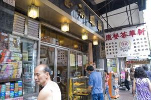 新華茶餐廳的招牌設計相當經典。