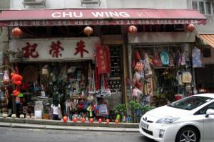 朱榮記店門貨品種類繁多,看似雜亂無章實質卻有其一套擺放哲學。