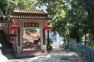 大王爺廟位於翠屏邨後山,環境清幽。
