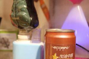汽水罐造型放濕器,一邊為房間加濕,一邊為中國加油!