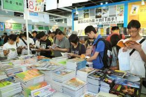 2012 香港書展於 7 月 18 日起在會展舉行。