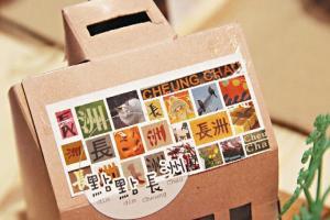 《點兒 dim-er》的擺賣點包括長洲賣藝 、一家大細、Nitti Gritti 等小店