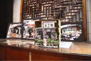 作坊讓學員跟店東與街坊家訪後,製作作品送給街坊,關懷社區。作品將於故事館開幕禮展出