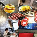 【九龍城美食】九龍城5大特色餐廳推介 大和堂咖啡店/石屋咖啡冰室/港嘢茶檔