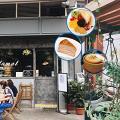【元朗美食】元朗5大特色cafe推介 玻璃屋/木系/清新田園風